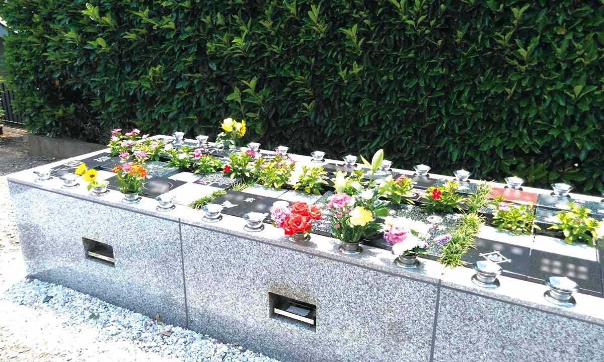 樹木葬「町田アルベリ」