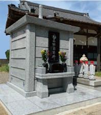 東榮寺永代供養墓の画像