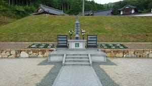 瑞源山 深耕寺 (樹木葬・永代供養墓・一般墓)の画像