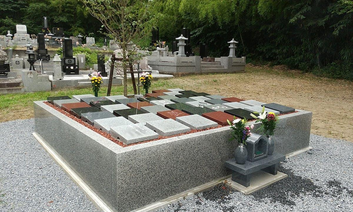 大圓寺自由墓苑 樹木葬