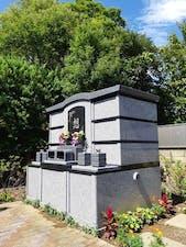 樹木葬型永代供養塔 杜のひかり「想」の画像