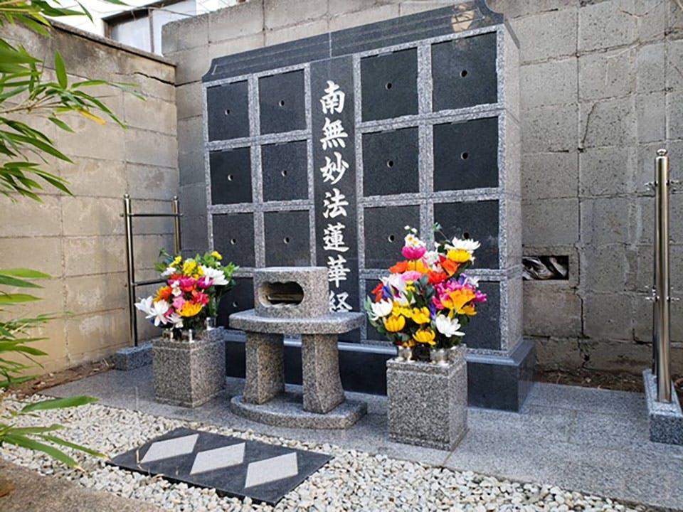 法華寺 のうこつぼ