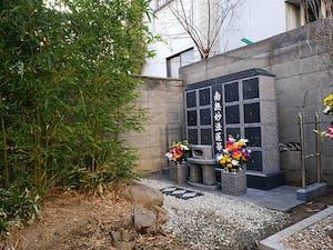 法華寺 のうこつぼの画像