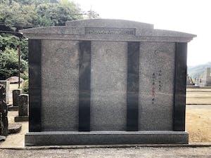 欽明寺永代供養塔の画像