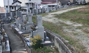 時光寺境内墓地の画像