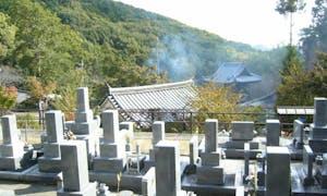 長楽寺霊園の画像