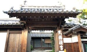 真福禅寺 小山聖地の画像