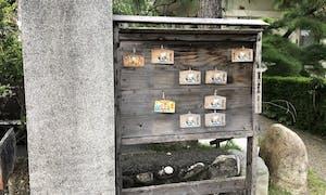 瑞泉寺 のうこつぼの画像