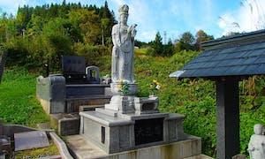 和考霊園の画像