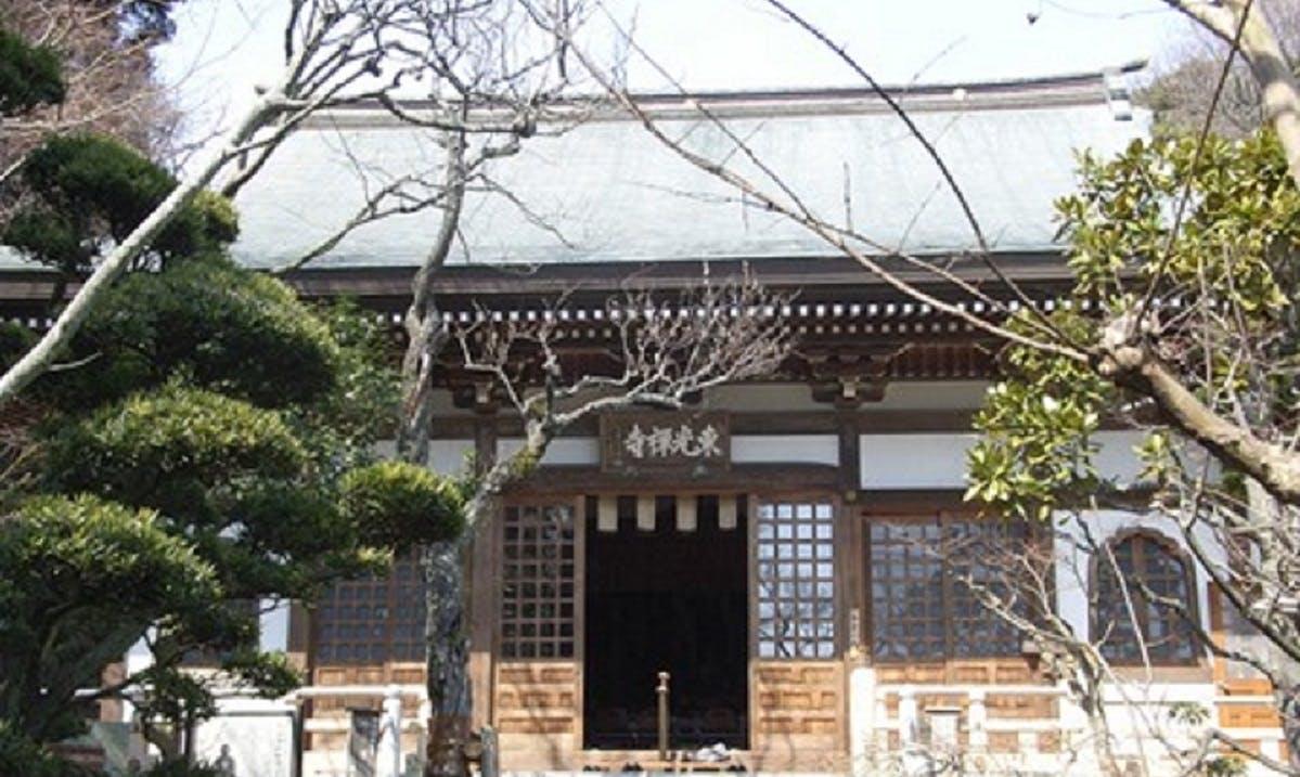 東光禅寺墓苑