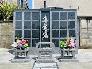 大法寺 のうこつぼの画像