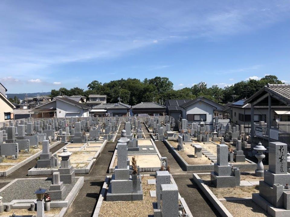新大谷墓地