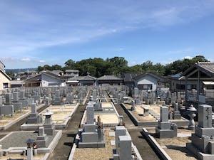 新大谷墓地の画像