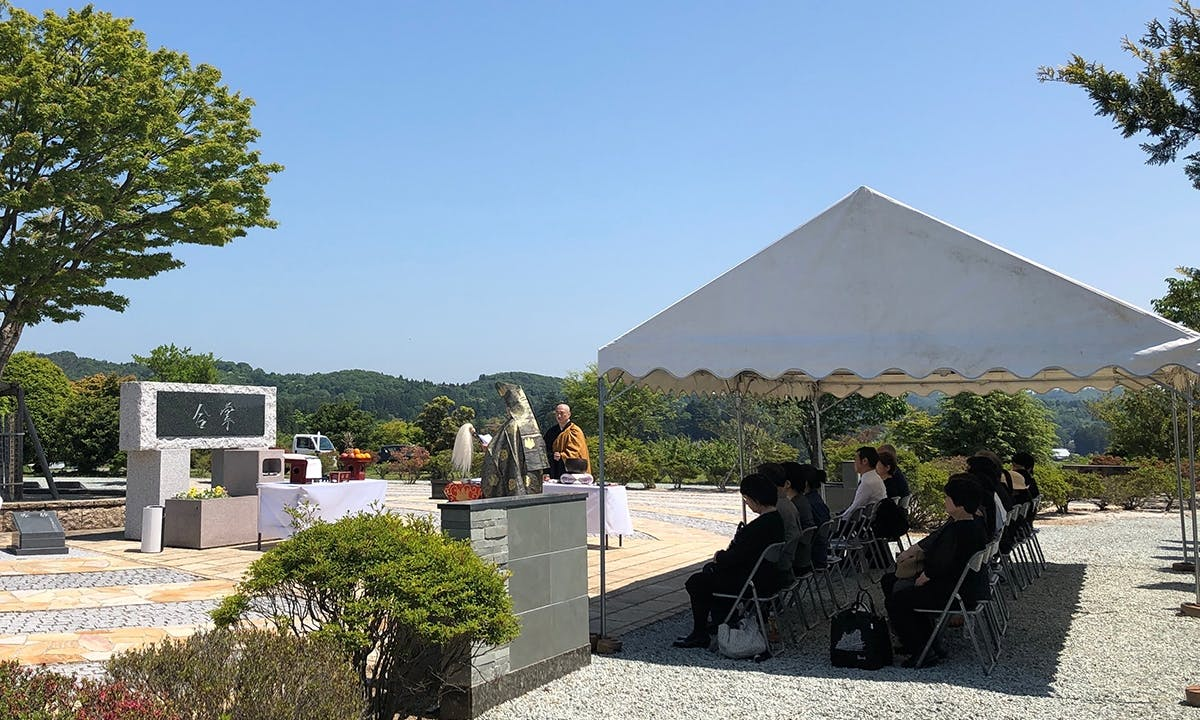 蔵王メモリアルパーク 楓の丘(合祀にならない樹木葬)