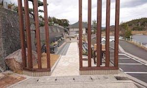 セミタリーパーク寺家 樹花の画像