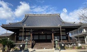 福泉寺 のうこつぼの画像