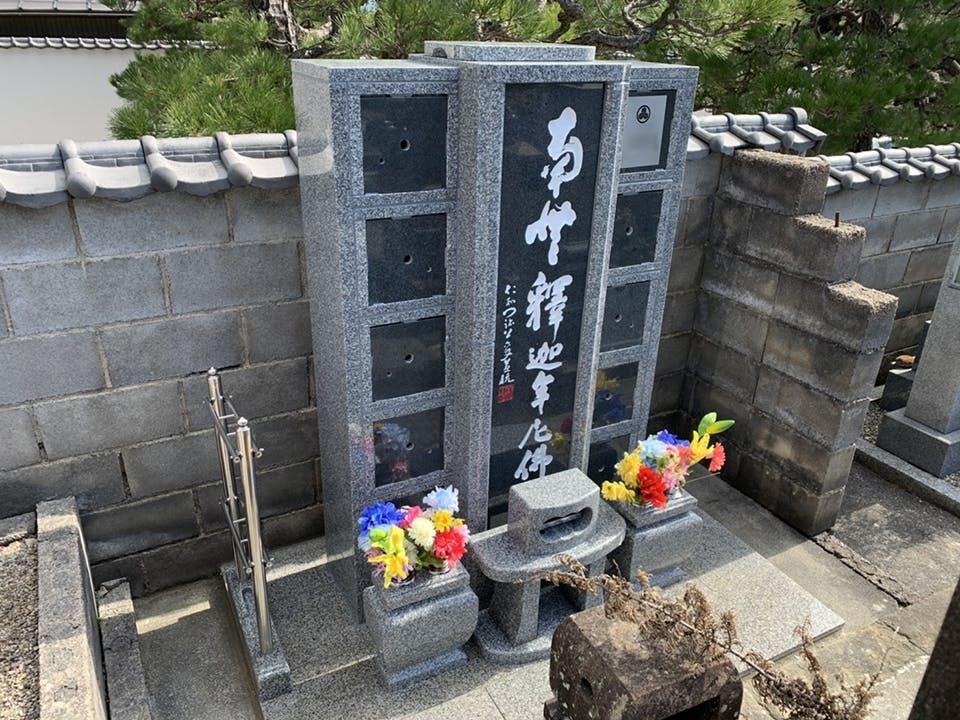桐岳寺 のうこつぼ