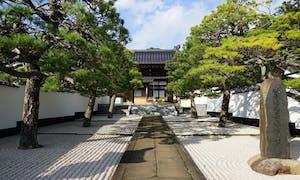 桐岳寺 のうこつぼの画像