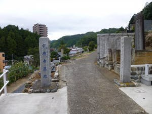 宗徳寺の画像