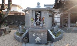 圓勝寺永代供養墓 共命堂の画像