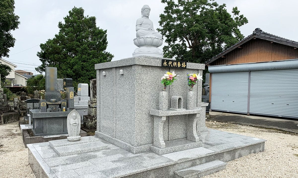竈王院 永代供養墓