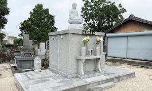 竈王院 永代供養墓の画像