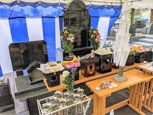 浅舞八幡神社墓苑の画像
