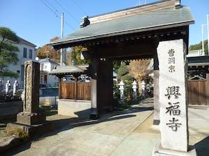 興福寺の画像