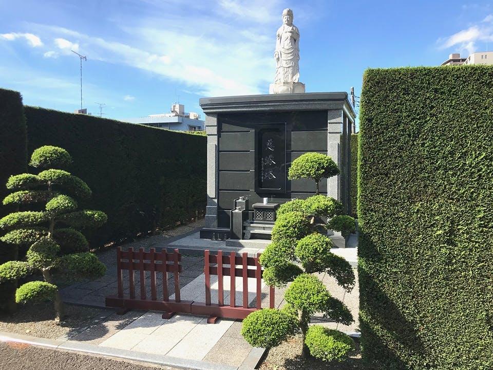 宗保院 永代供養墓「慈縁塔」