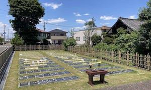 北名古屋 天神霊園 樹木葬の画像