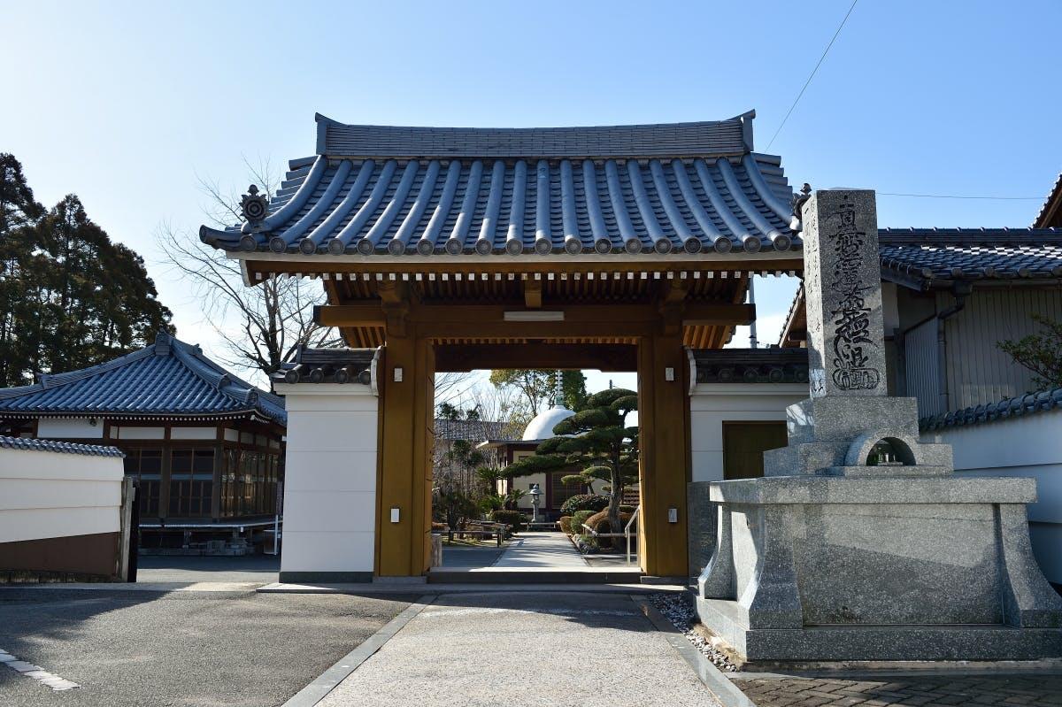尊壽寺 寿墓苑