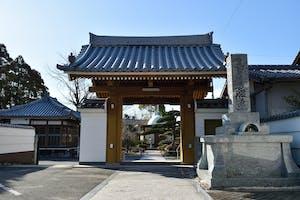 尊壽寺 寿墓苑の画像