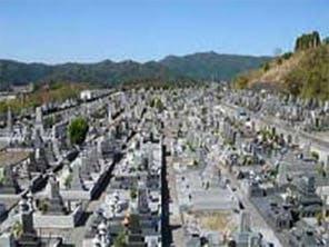鶴ヶ丘霊園