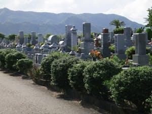 鶴ヶ丘霊園の画像