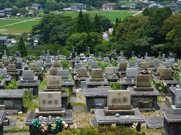 延岡南霊園