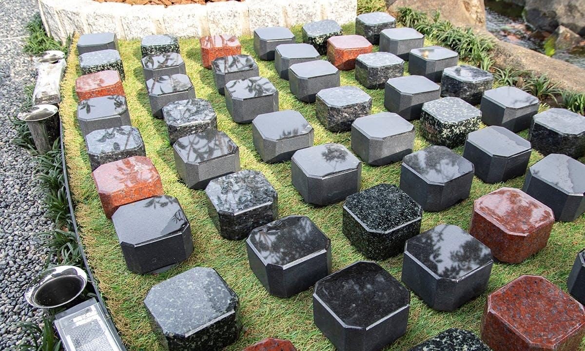 興徳寺庭苑樹木葬