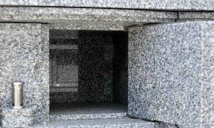妙心寺 永代供養塔「寂静之塔」の画像