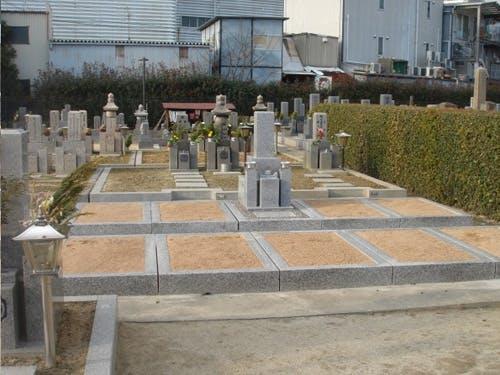 隆國寺 吹田霊園