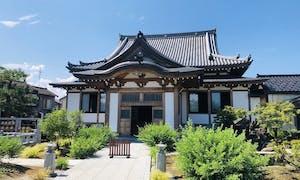 香積寺 のうこつぼの画像