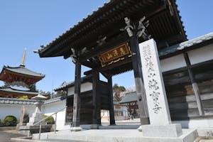 別格本山 龍寶寺の画像