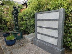 戒琳庵墓地の画像