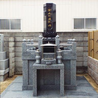 西法寺 境内合祀墓
