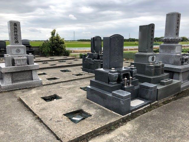 西圓寺墓地