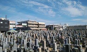 矢田墓苑の画像