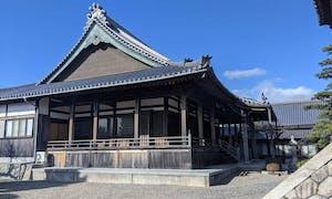 専福寺 のうこつぼの画像