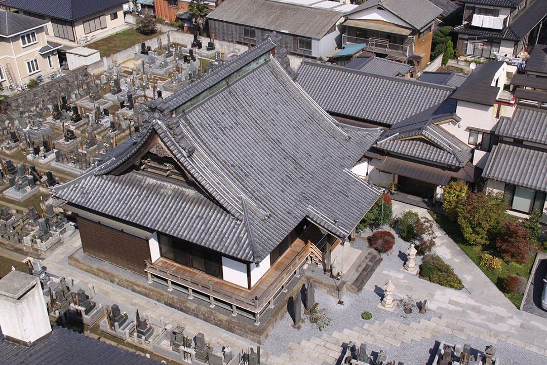 常光寺霊園