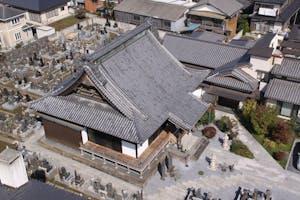 常光寺霊園の画像