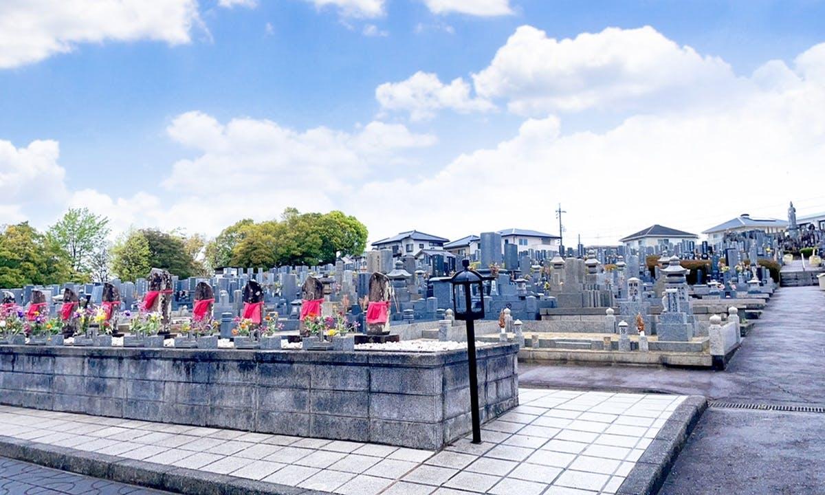 鶴が澤霊園