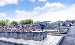 鶴が澤霊園の画像