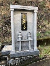 合同墓「ありがとう墓」の画像